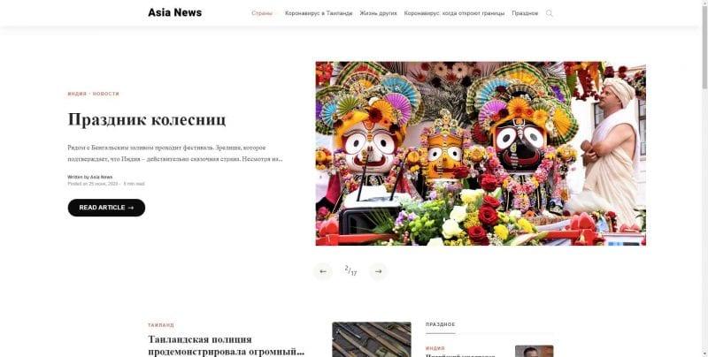 News Media Site